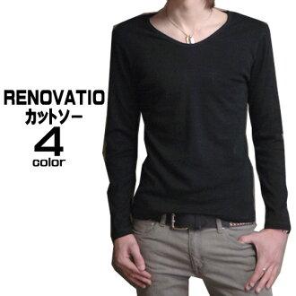 NEC new RENOVATIO plain U Chateau (long-sleeved) ⇒ SY-010