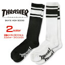 THRASHER 靴下 スラッシャー マグロゴ ハイソックス ライン thrasher magine ロングソックス ラインデザイ...