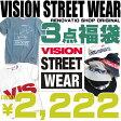 VISION 福袋 VISION STREET WEAR 福袋 ★ ヴィジョンストリートウェアのアイテムが3点入ったお楽しみの当店オリジナル福袋が2,222円で登場です。VISIONのTシャツをはじめとする人気ストリートアイテム満載です。⇒BOX-010
