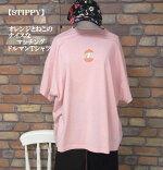 『STIPPY』オレンジとねこのナイスなマッチングTシャツ(くすみピンク)(春・夏)レディーストップス女性半袖プルオーバーねこ猫ネコキャット動物アニマルカットソー【STIPPY(スティッピー)】
