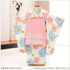 2015年モデル!「hakkakids」ブランド 3歳女の子七五三簡単な着付けマニュアル付き、フォトブ...