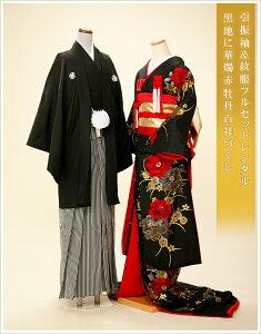 2012年最新入荷!結婚式や披露宴のお色直し・前撮りに美しい日本の伝統婚礼衣裳!!花嫁衣装の引...