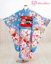 【レンタル】七五三 着物レンタル 7歳 女の子 フルセット j7039 「maomao」ブランド×水色 結婚式 七草 ...