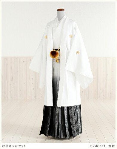紋付袴レンタル 〔男/袴〕 白/ホワイト×金紋 mo019《羽織袴レンタル》《着物...