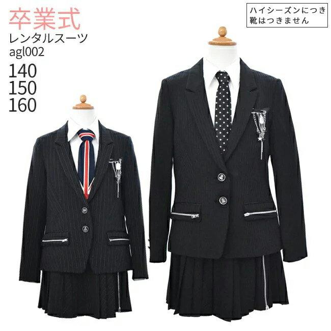 スーツ・カジュアルセットアップ, 礼服 3 34agl002 140 150 160 WG11