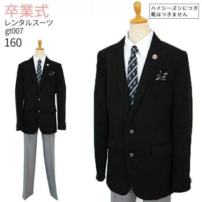 スーツ・カジュアルセットアップ, スーツ 3 34 gt007 MICHIKO LONDON KOSHINO160 WB01