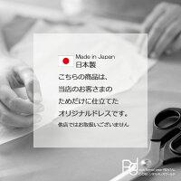 女の子用ベビーフォーマルドレスエレナbelena日本製イエローfy16REN07