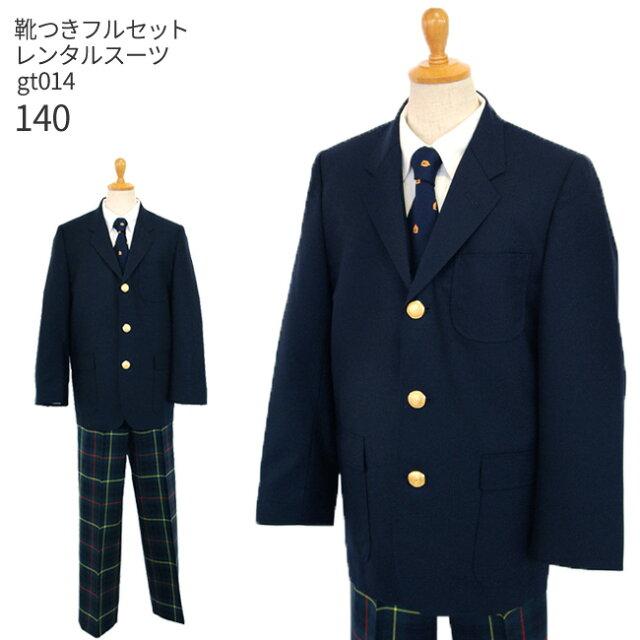 1a7777856671e レンタル  男の子 スーツ フォーマル  子供スーツレンタル  靴 ...