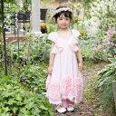 【レンタル】[子供ドレスレンタル衣装][往復送料無料]【靴セット】dollcake オープンバック ピーコックドレス ピンク doll004【女の子 80 90サイズ キッズ ドールケーキ ブランド パーティー】送料無料