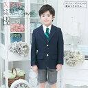 【レンタル】●3月・4月ご利用受付分●入学式 スーツ 男の子...