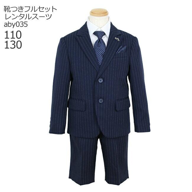 スーツ・カジュアルセットアップ, スーツ MICHIKO LONDON KOSHINO aby035 110 130