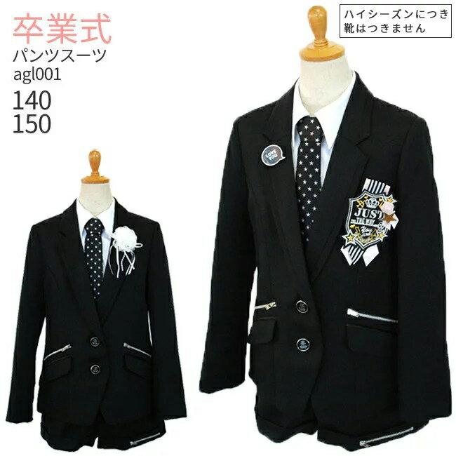 スーツ・カジュアルセットアップ, 礼服 3 34 agl001 140 150 WG10