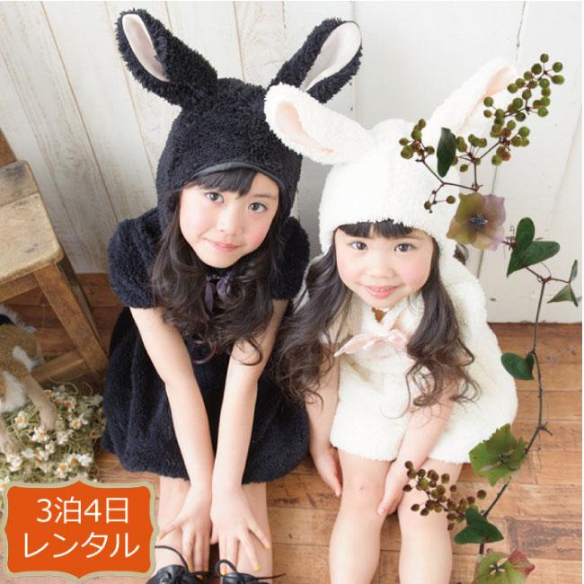 【レンタル】子供ドレス レンタル<森のうさぎのふわふわワンピースセット ren-or011>【G13】fy16REN07