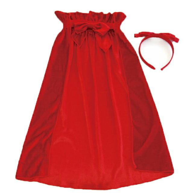 【レンタル】【ドレスと同時レンタルで送料無料】【こどもプリンセスコスチューム小物レンタル】白雪姫ドレスアップマント&リボンカチューシャセット ren-or012【K00】