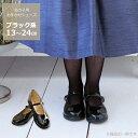 [ドレスと同時レンタルなら送料お得に!][子ども女児フォーマル靴シューズ]女の子用おまかせフォーマルシューズ ブラック系 sshb01 13 14 15 16 17 18 19 20 21 22 23 24cm【K00】fy16REN07