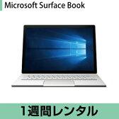 タブレットPCレンタルMicrosoft Surface Book レンタル (1週間レンタル)【fy16REN07】