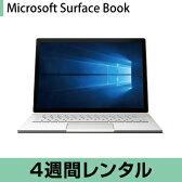 タブレットPCレンタルMicrosoft Surface Book レンタル (4週間レンタル)【fy16REN07】