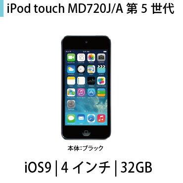 スマートフォン・タブレット, タブレットPC本体 3 PC iPodtouch 5 (iOS9) (Lightning)