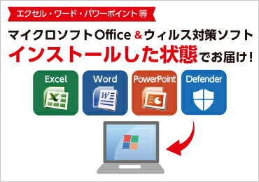 inst_office