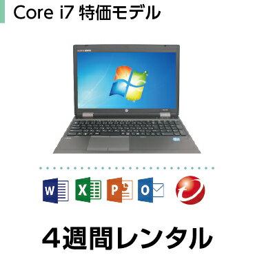 Corei7特価