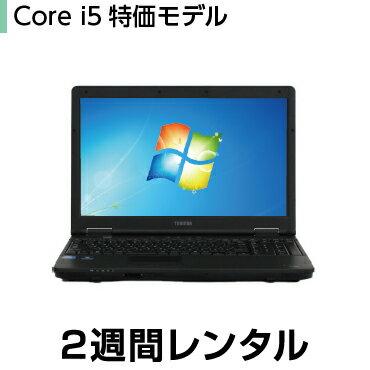 Corei5特価