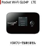 【3ヶ月保証・中古データ通信カード】ポケット Wi-Fi LTE GL04P モバイルWi-Fiルーター ※この商品はSIMフリーではありません。