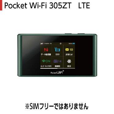【3ヶ月保証・中古データ通信カード】 ポケットWi-Fi LTE 4G 305ZT モバイルWi-Fiルーター ※この商品はSIMフリーではありません