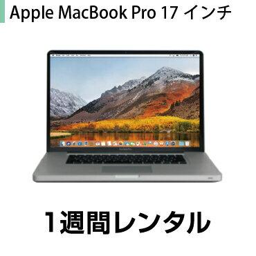 マックレンタルMacbookPro 17インチ(10.6→10.13 High Sierra OSバージョンアップモデル) (1週間レンタル) ※購入時は10.6 SnowLeopard※iMovie、Keynote、Pages、Numbers、GarageBandは付属しておりません