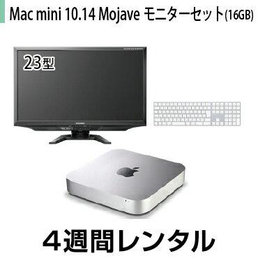 マックレンタルMac mini(メモリ16GBモデル)モニターセット (4週間レンタル)※iMovie、Keynote、Pages、Numbers、GarageBandは付属しておりません