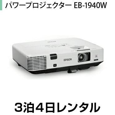 EB-1940W