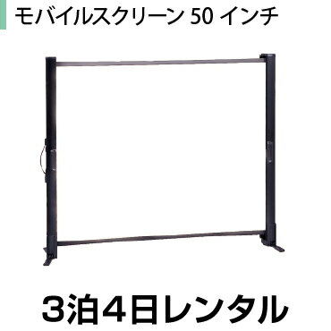 screen-50