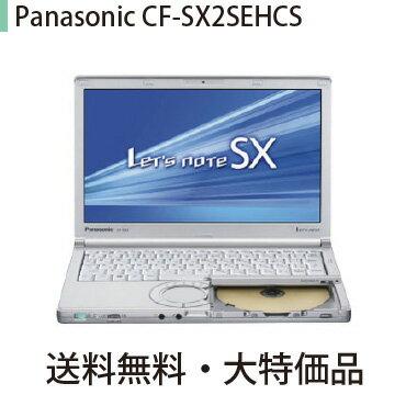 パソコン, ノートPC WSP6PCPanasonic CF-SX2QEHCS Windows10Home Corei52.4GHz4GB12.1HDD 250GB
