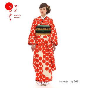 Alquiler de furisode retro Ceremonia para adultos [fg_2631 / FR1661 Kameiko rojo naranja] Alquiler de furisode Alquiler de set completo antiguo Alquiler retro Kimono Envío gratis ida y vuelta gratis Alquiler de kimono kimono bolso de boda Kimono manga conjunto de kimono manga Kimono conjunto de kimono manga Nagatsukaji ropa interior de piel Kimono rojo [Alquiler]