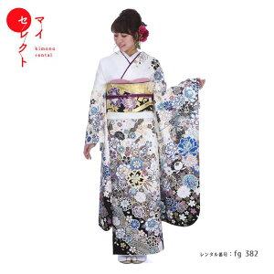Alquiler Furisode fg_382b Fondo blanco Temari Peony Tall Conjunto completo Alquiler Kimono Furisode Alquiler Conjunto de disfraces Bolsa Sandalias Kimono de boda Envío gratis ida y vuelta | Kimono Sandals Bag Set Adult Back Zouri Alquiler de kimono Graduación Kimono Alquiler [Alquiler]