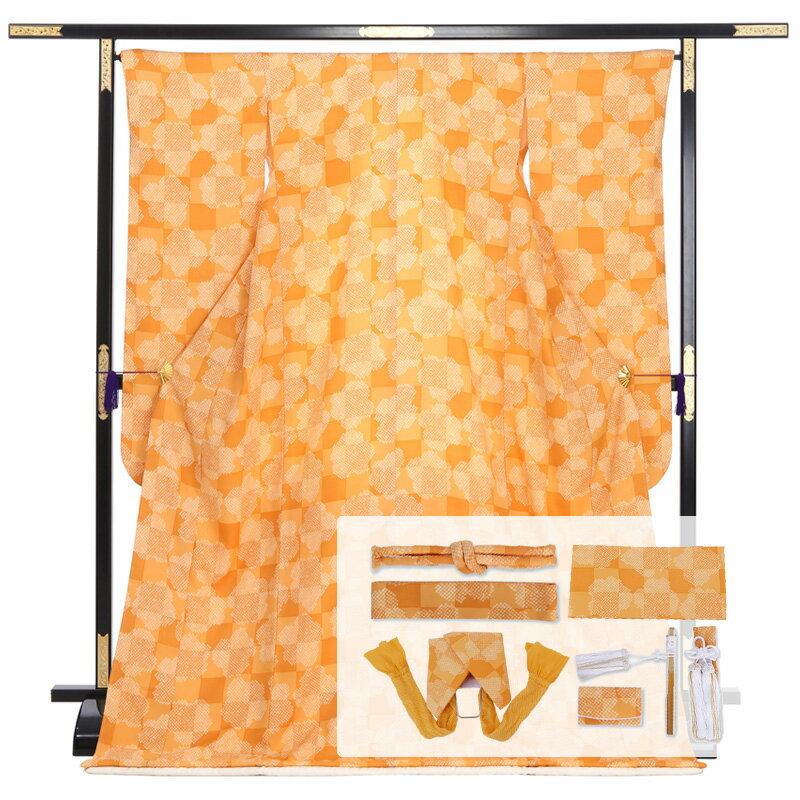 掛下 レンタル オレンジ 市松×絞り柄 ハコセコセット【レンタル】