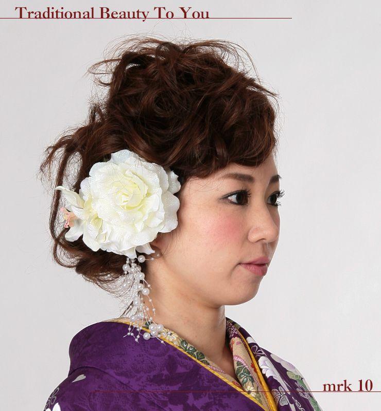 髪飾りレンタル〔mrk_10〕振袖レンタル 成人式 結納【レンタル】