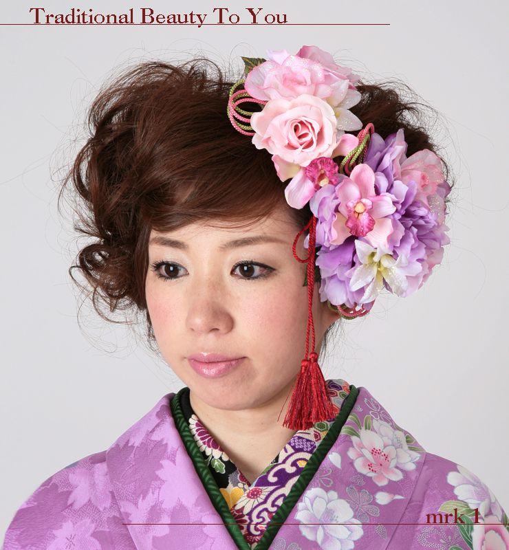 髪飾り レンタル〔mrk_1〕振袖レンタル 成人式 結納【レンタル】