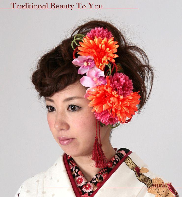 髪飾りレンタル〔mrk_4〕振袖レンタル 成人式 結納【レンタル】
