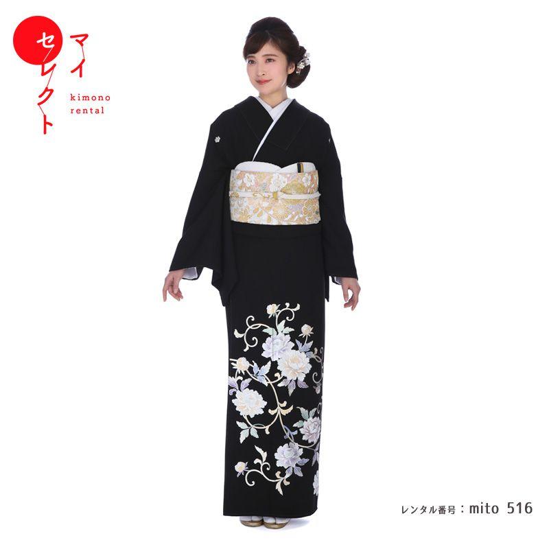 留袖 レンタル mito_516 和田光正 富貴花王【レンタル】
