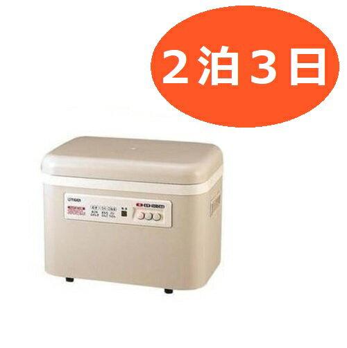 【レンタル 2泊3日】電気餅つき機 【往復送料無料】