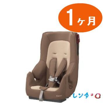 【レンタル 1ケ月】幼児・ジュニア兼用チャイルドシート ハーネスフィットロング