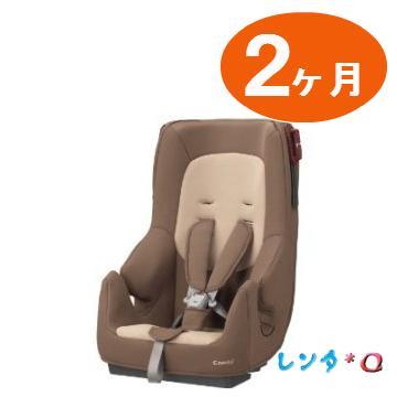 【レンタル 2ケ月】幼児・ジュニア兼用チャイルドシート ハーネスフィットロング