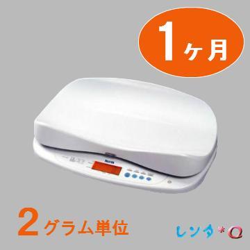【レンタル 1ケ月】高精度ベビースケールデジタル 2g