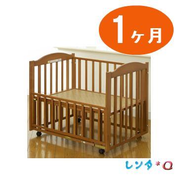 【レンタル 1ケ月】サークルベッド 小型タイプ ベビーベッド