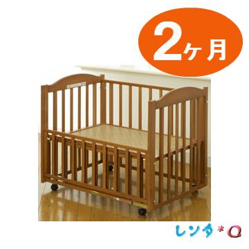 【レンタル 2ケ月】サークルベッド 小型タイプ ベビーベッド