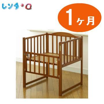 【レンタル 1ケ月】ベビーベッドハーフサイズベッド