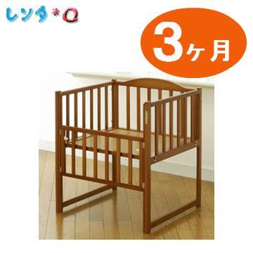 【レンタル 3ケ月】ベビーベッドハーフサイズベッド
