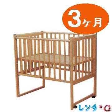 【レンタル 3ケ月】立ちベッド ベーシック