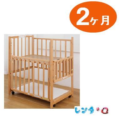 【レンタル 2ケ月】コンパクト立ちベッドツーオープン