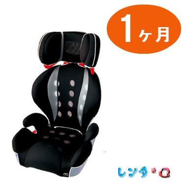 【レンタル 1ケ月】幼児・ジュニア兼用チャイルドシート サラットハイバックジュニア